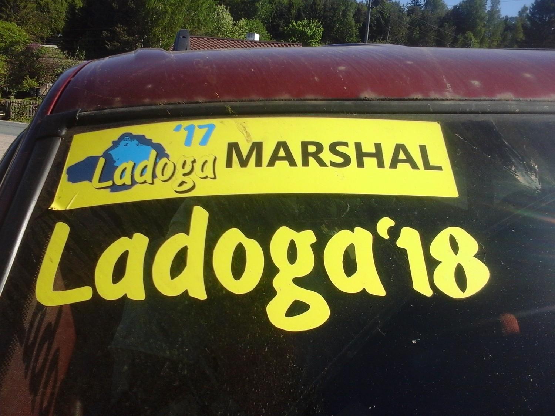 Мы уехали на Ладога трофи